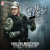 Sarileru Neekevvaru - A Tribute To The Indian Army Devi Sri Prasad Full Mp3 Song