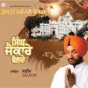 Singh Jaikare Bolde Songs