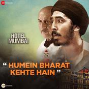 Hotel Mumbai Sunny Inder Full Mp3 Song