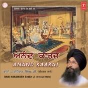 Anand Kaaraj Songs