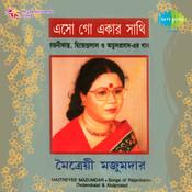 Maitreyee Majumdar And Others Songs