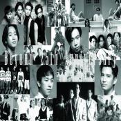 Beyond 25th Anniversary Songs