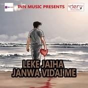 Rang Deb Lahanga Lucknaua Song