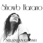 Showb Harano Song