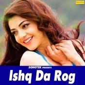 Teri Shadi Ka Card Song
