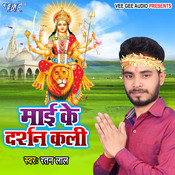 Mai Ke Dershan Kali Song