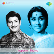 Inspector Bharya Songs