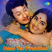 Naan Yaen Priandhaen Songs