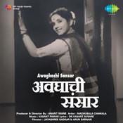 Awaghachi Sansar Songs