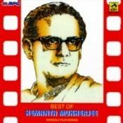 Best Of Hemanta Mukherjee Songs