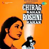 Chal Mere Ghode Tik Tik Tik (Part 1) MP3 Song Download- Chirag Kahan