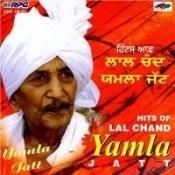 Main Yamla Jatt Song
