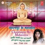 Chaandanpur Ke Mahaveera Songs
