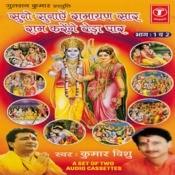 Suno Sunayen Ramayan Saar (Part.2) Songs
