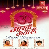 Aarti Utaroon Songs