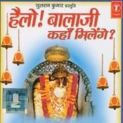Sota Ghuma-Hello Balaji Kahan Milenge Songs