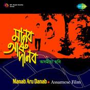 Manab Aru Danab Songs