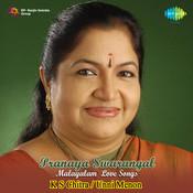 Pranaya Swarangal Songs