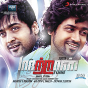 Maattrraan (Original Motion Picture Soundtrack) Songs