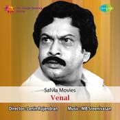 Venal Songs
