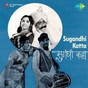 Sugandhi Katta Songs