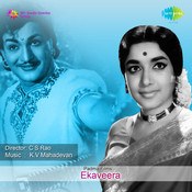 Ekaveera Songs