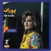 Molla Mammad Jaan - Persian Music Songs