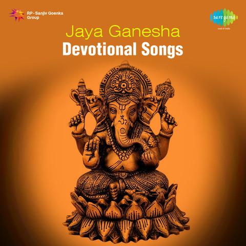 Tamil Devotional Songs of Sri Ganesha - download.cnet.com