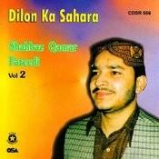 Dilon Ka Sahara Songs