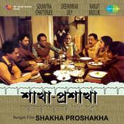 Shakha Proshakha Songs