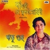 Basanti He Bhubanmohini Ritu Guha Songs