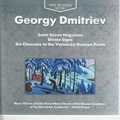 Georgy Dmitriev: Choral Works. Victor Popov Songs