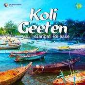 Koli Geeten Mar Ganpati Release 1989 Songs