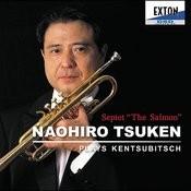 Naohiro Tsuken / Plays Kentsubitsch Septet[Salmon] Songs