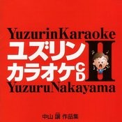Yuzurin Karaoke Cd2 Songs