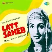 Mujhe Jabse Mohabbat Ho Gai Song