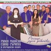 Rositse, Rusa Devoiko Songs