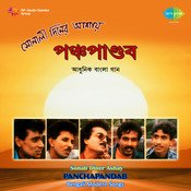 Pancha Pandab - Sonali Diner Ashay Songs