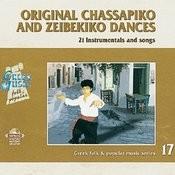 Original Chasapiko And Zeibekiko Dances Songs