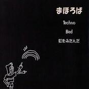 Techno Songs
