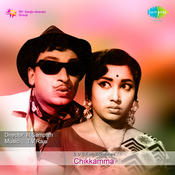 Chikkamma Songs