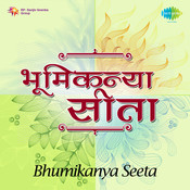 Bhumikanya Seeta Drama Songs
