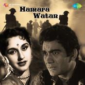 Hamara Watan Songs