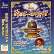 Shiv Vandana Songs
