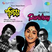 Parichay Bng Songs