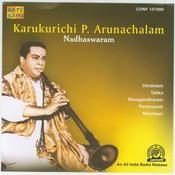 Mamavathu Sri Saraswathi Song