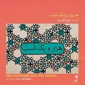 Four Persian Ballads:Dokhtar-E Boyer Ahmadi Song
