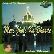 Syed ne karbala mein mp3 song download syed ne karbala mein syed.