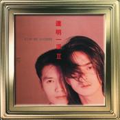 Tat Ming Pair II Songs