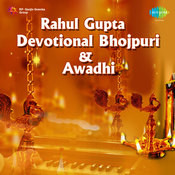 Rahul Gupta Dev Songs